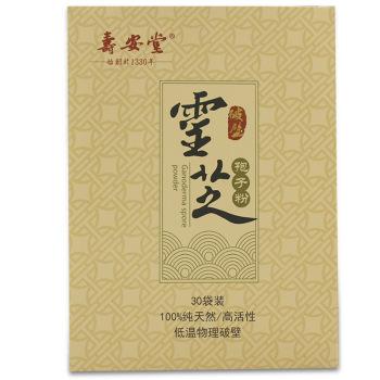 壽安堂靈芝孢子粉(破壁)2g*30袋