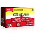 朗迪碳酸鈣D3顆粒3g*30袋