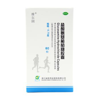 维尔固盐酸氨基葡萄糖胶囊0.75g*60粒