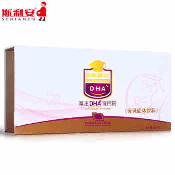 斯利安海藻油DHA乳鈣粉300g